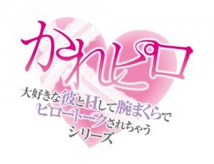 karepiro_logo_cs2