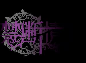 logo-kindan