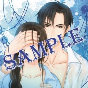 【SAMPLE入り】禁断ジャケ絵03_トリミング