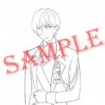 【SAMPLE入り】王子線画【トリミング済】